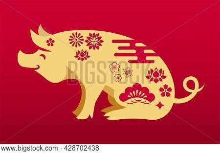 Chinese Pig Illustration With Chinese Floral Ornament. Gold Icon Of The Pig With Decorative Asian El