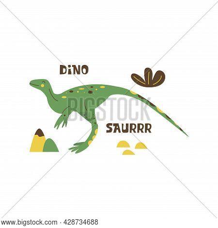 Dinosaur Gallimimus. Large Omnivorous Animal, Extinct Ancient Reptile, Jurassic Period. Print. Color