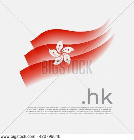 Hong Kong Flag Watercolor. Colored Stripes Hong Kong Flag On A White Background. Vector Stylized Des