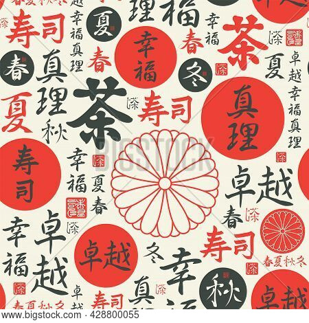 Seamless Pattern With Japanese Or Chinese Hieroglyphs Sushi, Tea, Perfection, Happiness, Truth, Spri