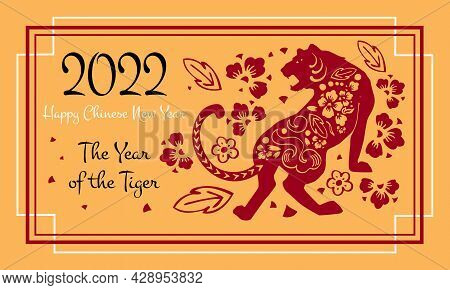 Chinese New Year Design Template. Year Of The Tiger. Traditional Papercut Illustration.  Hand Drawn