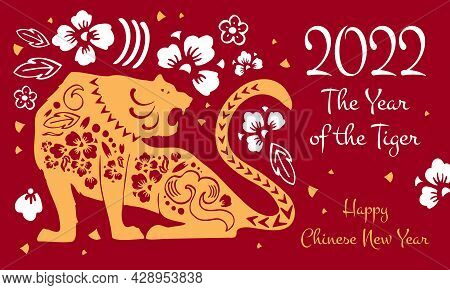 Chinese New Year Landscape Design Template. Year Of The Tiger. Traditional Papercut Illustration. Ha