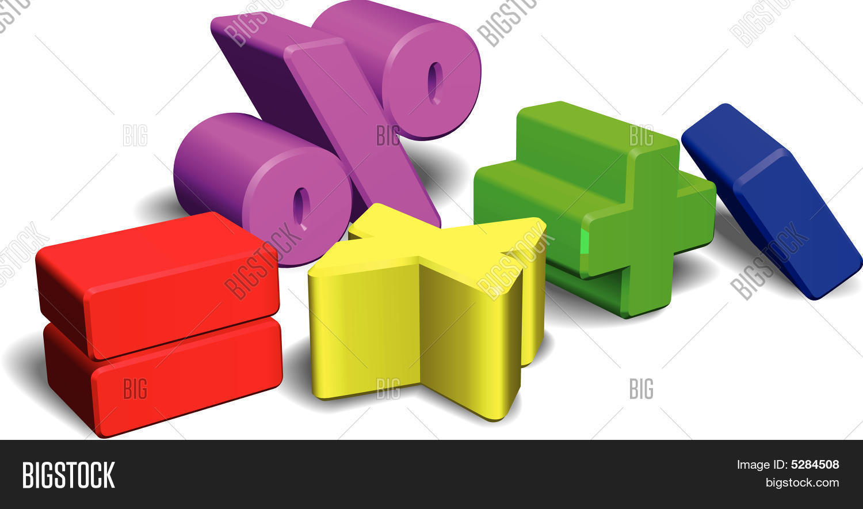 3d Math Symbols Signs Vector Photo Free Trial Bigstock