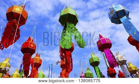 Colorful Yee Peng