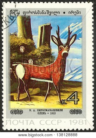 MOSCOW RUSSIA - DECEMBER 2015: a post stamp printed in the USSR shows the painting Deer by N.Pirosmanashvili 1913 the series