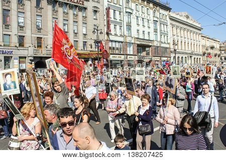 St. Petersburg, Russia - 9 May, The boy with the flag in the