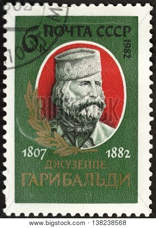 MOSCOW RUSSIA - DECEMBER 2015: a post stamp printed in the USSR shows a portrait of Giuseppe Garibaldi devoted to the 175th Birth Anniversary of G.Garibaldi circa 1982
