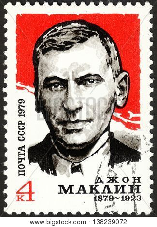 MOSCOW RUSSIA - DECEMBER 2015: a post stamp printed in the USSR shows a portrait of John McClean devoted to the 100th Anniversary of the Birth of John McClean circa 1979