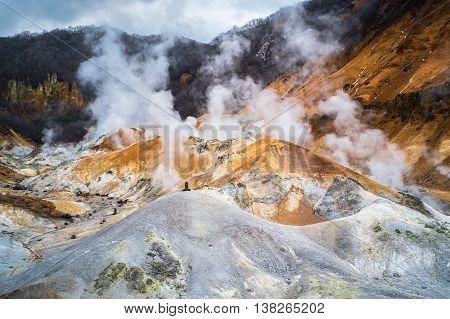Jigokudani Or Hell Valley In Noboribetsu, Japan