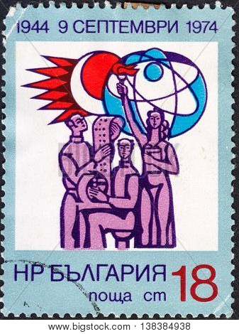 MOSCOW RUSSIA - CIRCA JANUARY 2016: a post stamp printed in BULGARIA shows scientific and technical progress the series