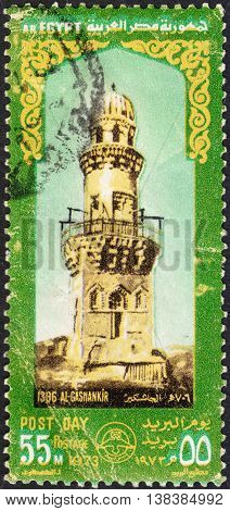 MOSCOW RUSSIA - JANUARY 2016: a post stamp printed in EGYPT shows a Mosque Minaret the series