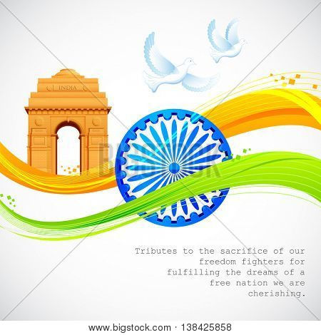illustration of India Gate and Ashok Chakra with wavy Indian flag for Republic Day and Independence Day celebration