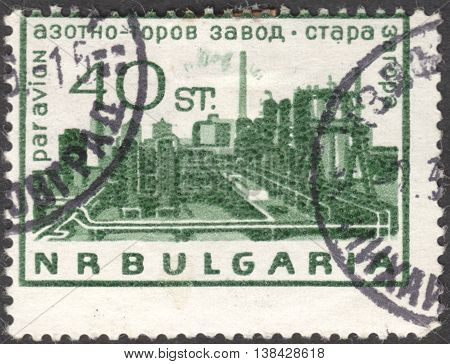 MOSCOW RUSSIA - JANUARY 2015: a post stamp printed in BULGARIA shows a nitrogen fertilizer plant the series