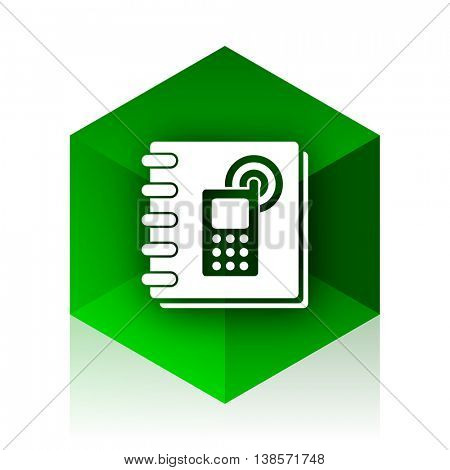 phonebook cube icon, green modern design web element