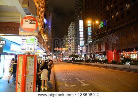 HONG KONG - NOV 9: Nathan Road at night on Nov 9, 2015 in Kowloon, Hong Kong. Nathan Road is a main commercial thoroughfare in Kowloon.