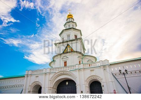 Novospassky Monastery. New Monastery Of The Saviour. Russia. Istra.