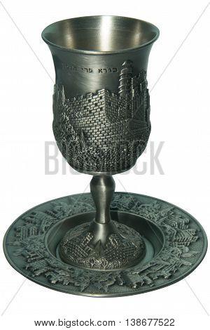 Kidush Cup for Jewish Sabbath.