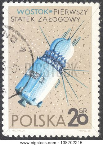 MOSCOW RUSSIA - JANUARY 2016: a post stamp printed in POLAND shows the
