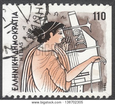 MOSCOW RUSSIA - CIRCA JANUARY 2016: a post stamp printed in GREECE shows god Apollo the series