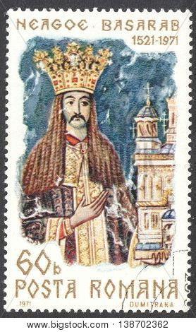 MOSCOW RUSSIA - CIRCA JANUARY 2016: a post stamp printed in ROMANIA shows a portrait of Neagoe Besarab devoted to the 450th Anniversary of the Death of Neagoe Besarab circa 1971