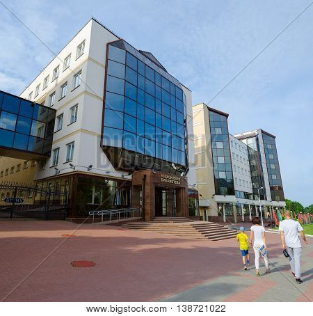 VITEBSK BELARUS - JULY 13 2016: Unidentified people walk near medical library and morphological housing of Vitebsk State Order of Peoples' Friendship Medical University Belarus