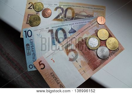 new Belarussian money coins and paper five, ten and twenty rub poster