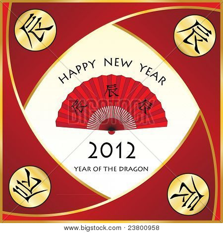 Happy new year wishes for Chinese Year of the Dragon 2012.  Chinese style with symbols for a dragon and fan icon. Also available in vector format.