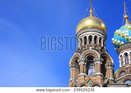 Golden Dome Architecture Detail Of Church Of Our Savior On Spilled Blood In Saint Petersburg, Russia