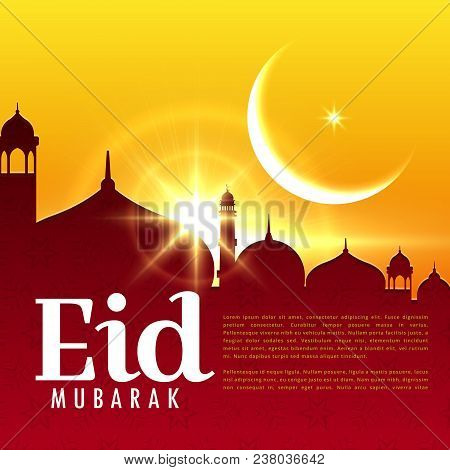 Eid Mubarak Islamic Festival Holiday Background Vector