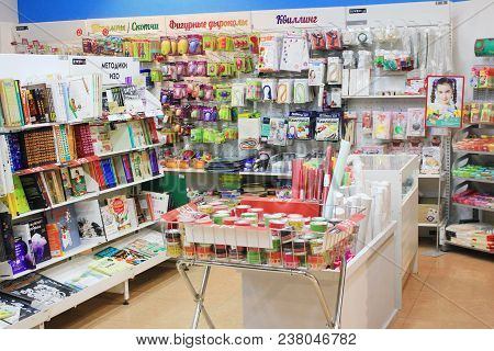 St. Petersburg, Russia - April 7, 2018: Stationary Shop With Office Supplies, Writing Materials And