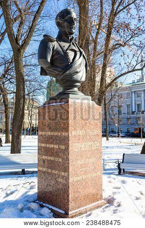 Saint Petersburg, Russia - March 18, 2018: Sculpture Of Mikhail Lermontov In Alexander Garden In Sai