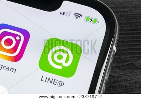 Sankt-petersburg, Russia, April 27, 2018: Line Application Icon On Apple Iphone X Screen Close-up. L