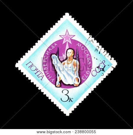 Soviet Union - Circa 1973 : Cancelled Postage Stamp Printed By Soviet Union,that Shows Gymnast.