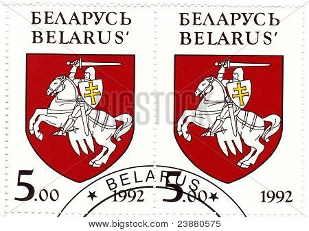 postage stamps with coat of arms of Belarus