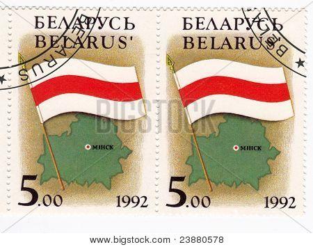 postage stamp of belarus