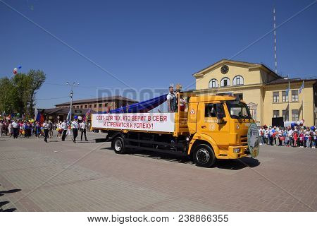 Slavyansk-on-kuban, Russia - May 1, 2018: Service Transport Workers On The Festive May Procession.ce