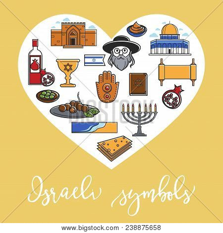 Israel Travel Tourism Landmarks And Famous Symbols Heart Poster. Vector Israeli Flag, Hanukah Candle