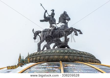 Moscow, Russia - Feb 5, 2018: Statue Of St George Closeup During Snowfall In Moscow Center. It Is Sy