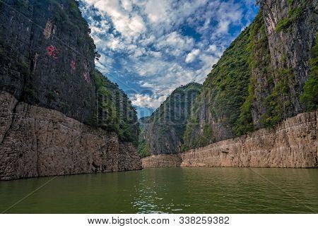 Deep Vertical Canyon Walls Of The Shennong Xi Stream, Yangtze River Tributary, China