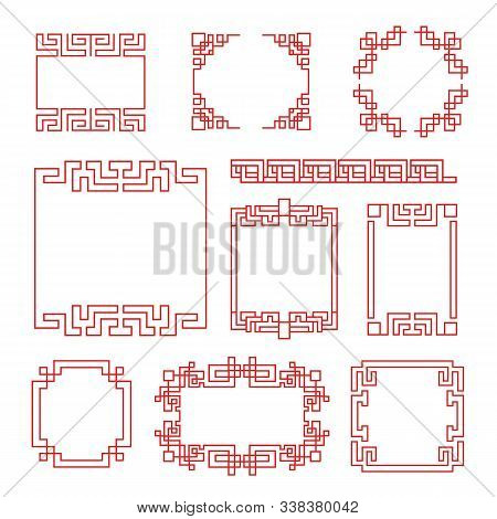 Chinese Frames. Asian New Year Decorative Traditional Borders, Oriental Red Line Retro Pattern For I