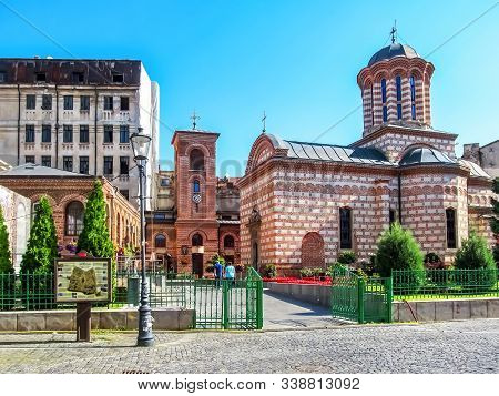 Curtea Veche And Annunciation Church Of Saint Anthony In Bucharest, Romania. Old Princely Court Is T