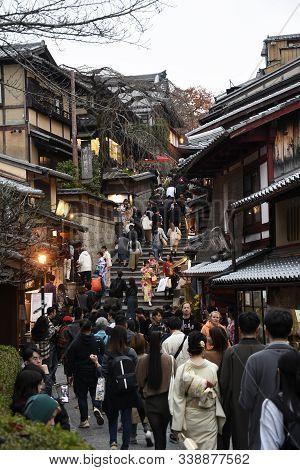 Kyoto, Japan- 24 Nov, 2019: Unidentified People Stroll Sanneizaka Street In Kyoto. Sanneizaka Street