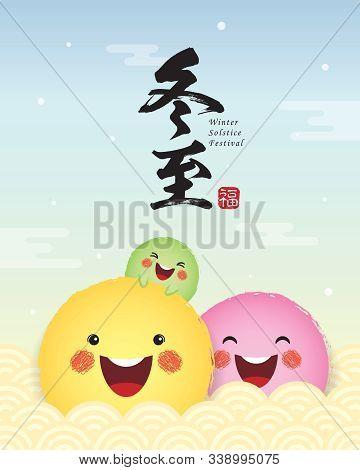 Dong Zhi - Winter Solstice Festival. Cute Cartoon Tang Yuan (sweet Dumpling Soup) Family In Flat Vec