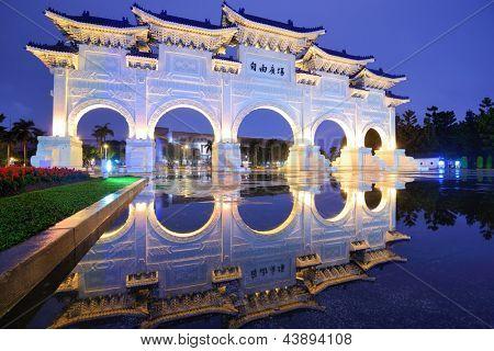 chiang kai-shek memorial hall in Taipei, Taiwan. poster