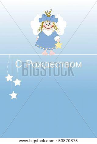 Cute Little Angel Russian Text: Merry Christmas