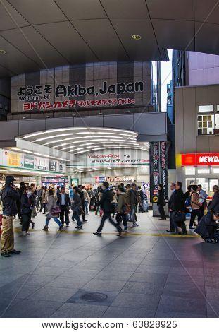 Tokyo - Nov 21: Akihabara District In Tokyo, Japan