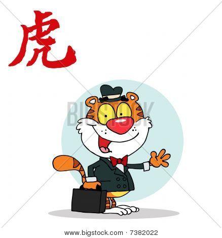 freundliche sales Tiger mit einem Jahr der chinesische Tiger-Symbol