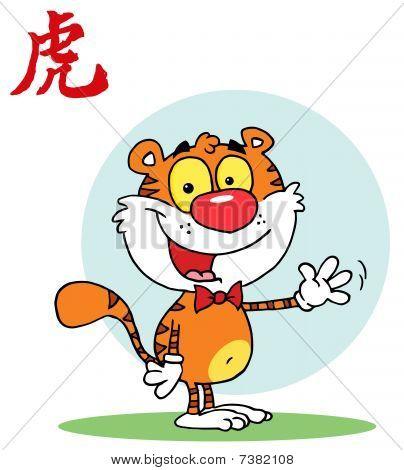 Happy Tiger winkt eine Begrüßung, Hintergrund