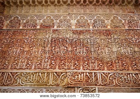Moorish sculpturework, Palace of Alhambra.
