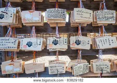 Japan: Prayer Boards At The Meiji Shrine In Tokyo